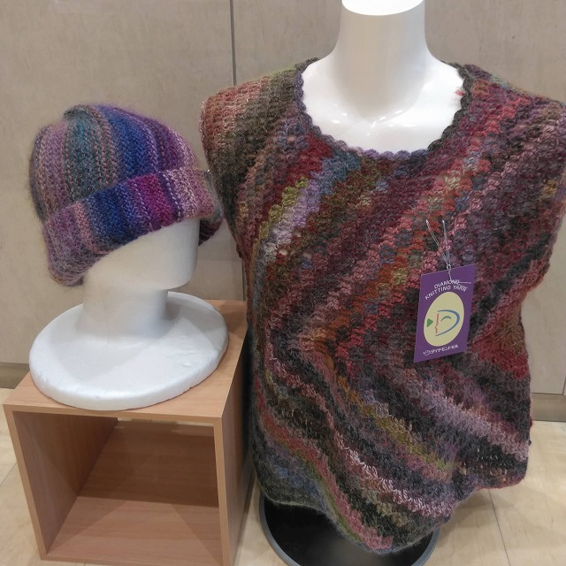 ダイヤ毛糸手編み講習会
