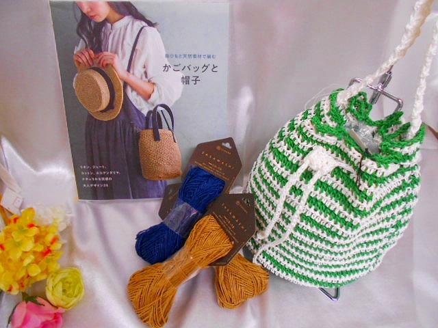 手編み(ダルマ毛糸)