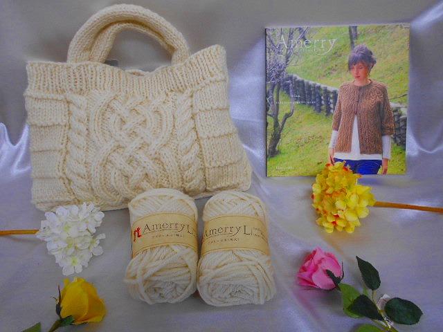 手編み(ハマナカ毛糸)