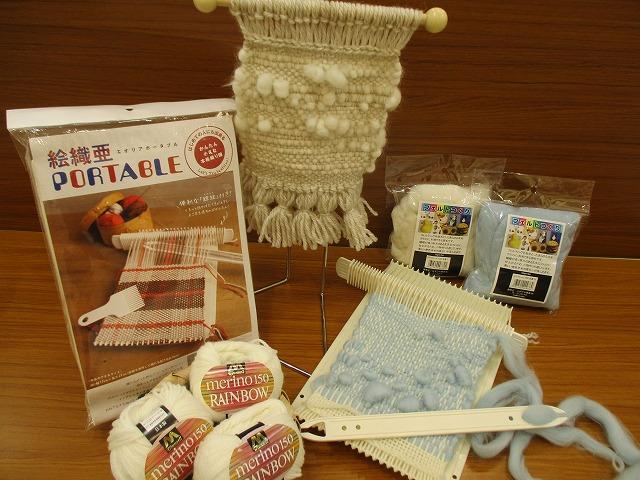 ミニ手織り