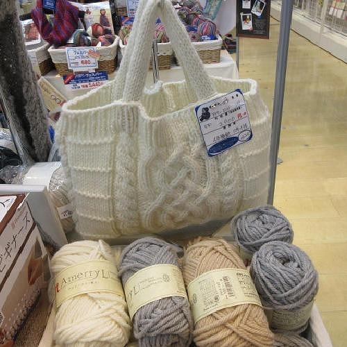 初めての棒編み