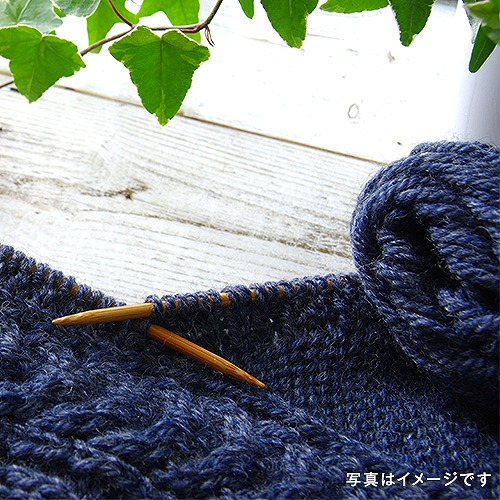 マンセル毛糸