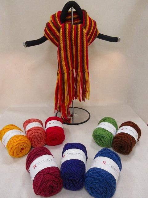 毛糸手編み講習