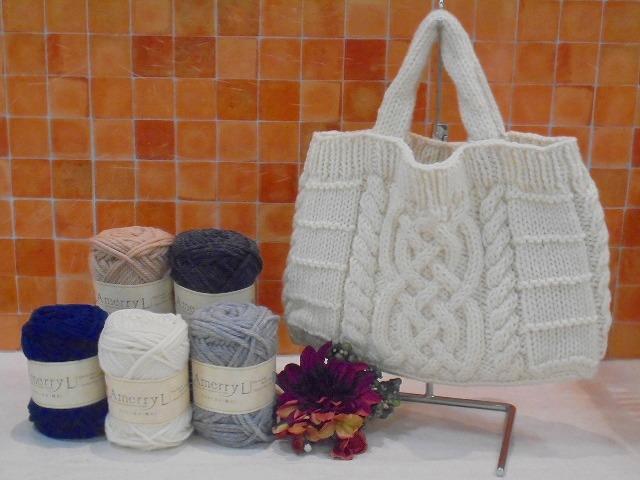 手編み小物